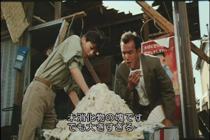 鳥類学者の長峰真弓(中山忍)と長崎県警の大迫も島に立ち入ると、崩壊した家屋や鳥の糞(ギャオスの糞)と思われる物が落ちていた。