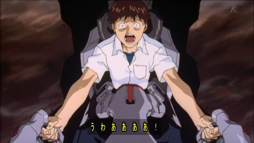 「うわぁぁぁーーーっ!あぁぁぁーっ!うわぁぁぁぁぁぁーーーーーー!!」凄惨な光景を目の当たりにしたシンジは、絶叫と共に発狂する。