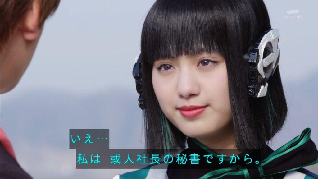 『仮面ライダーゼロワン』の「イズ」役:鶴嶋 乃愛(つるしま のあ)