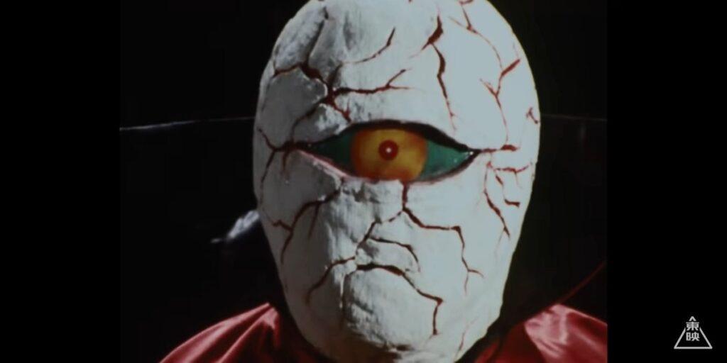 単眼の怪物のゲルショッカー首領