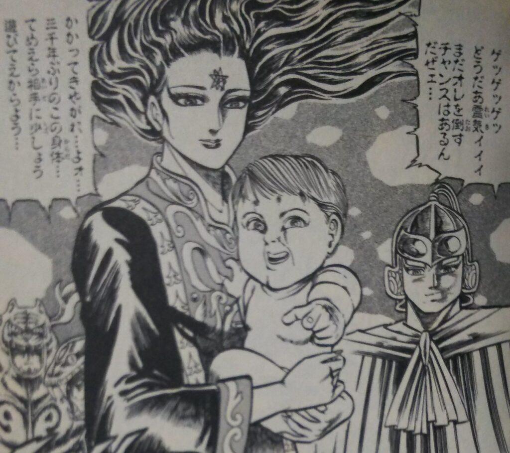 リリスから生まれたばかりの赤ん坊姿のパズス