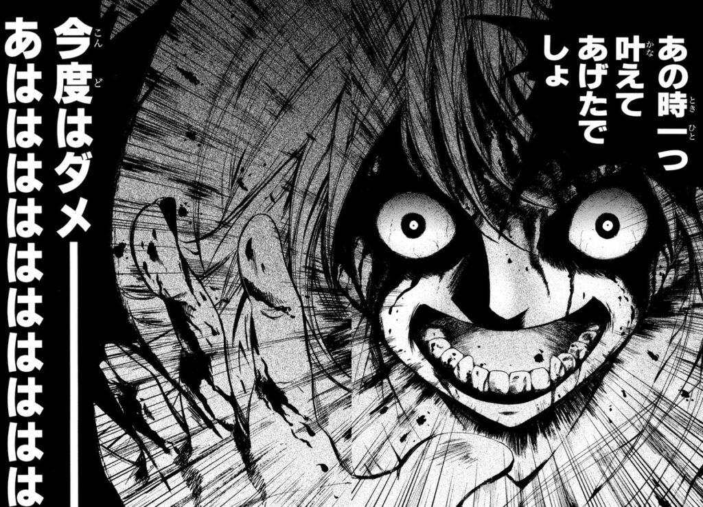 恐怖のラストシーン…圭一を殺そうとする魅音の亡霊「あの時一つ叶えてあげたでしょ 今度はダメーあはははははは」
