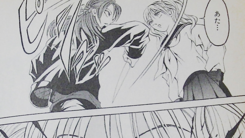百合川サキは、姫園れい子を殺すが、自分自身をゾンビ化したれい子に召喚された被害者のゾンビ達に切り刻まれて死亡。