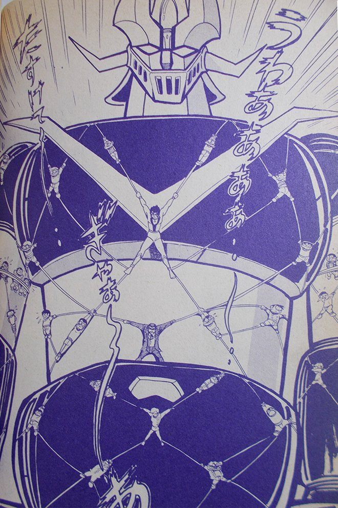 さらにデュークの隙を突いて誘拐した甲児以下デュークの仲間や子供達を人質としてグレートの全身に縛り付けて攻撃してくる。