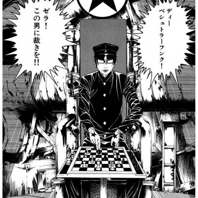 帝王として君臨する少年ゼラ