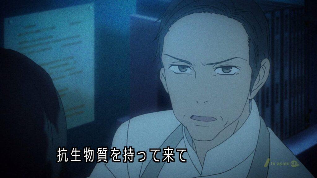 命がけで悪鬼Kを薬で殺した土田先生